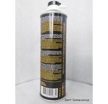 Змащувач ланцюга Xeramic Ceramic White Chain Spray (500мл)