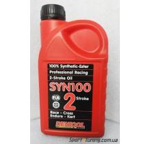 Масло Denicol Syn100 2 Stroke (1л)