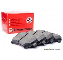Гальмівні колодки Zimmermann